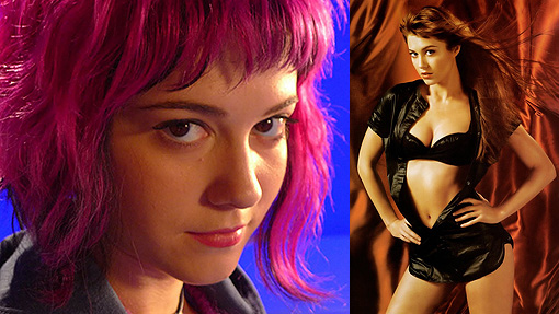 "Mary Elizabeth Winstead, protagonista de la precuela de ""La Cosa (The Thing)"""