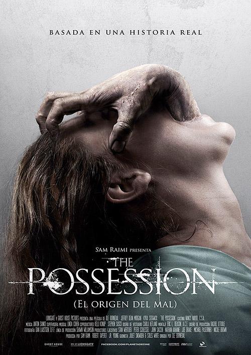 """Cartel español de """"La posesión (The Possession). El origen del mal"""""""